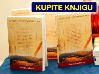 KUPITE-KNJIGU-2