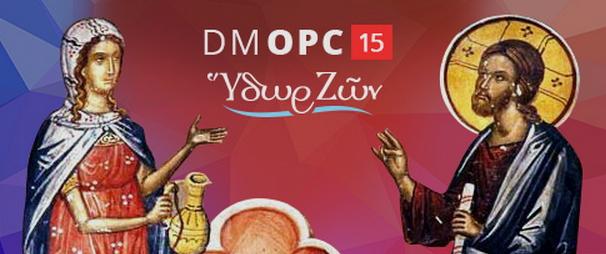dmopc15